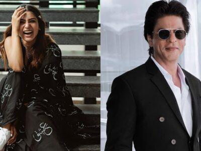 सामंथा ने शाहरुख खान के साथ इस फिल्म में काम करने से कर दिया मना, जानिए क्या है वजह
