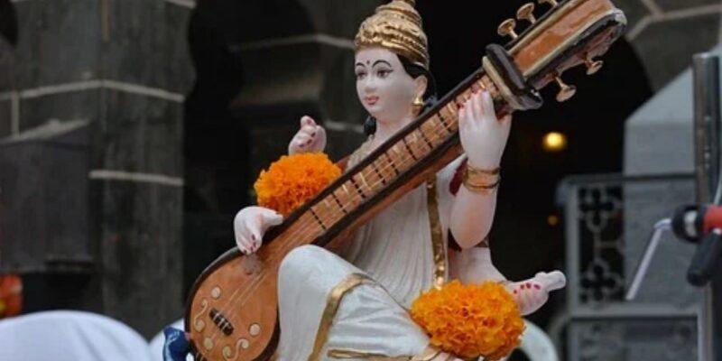 Saraswati Avahan 2021: नवरात्रि में इस विशेष दिन की तिथि, समय, महत्व और पूजा विधि के बारे में जानें