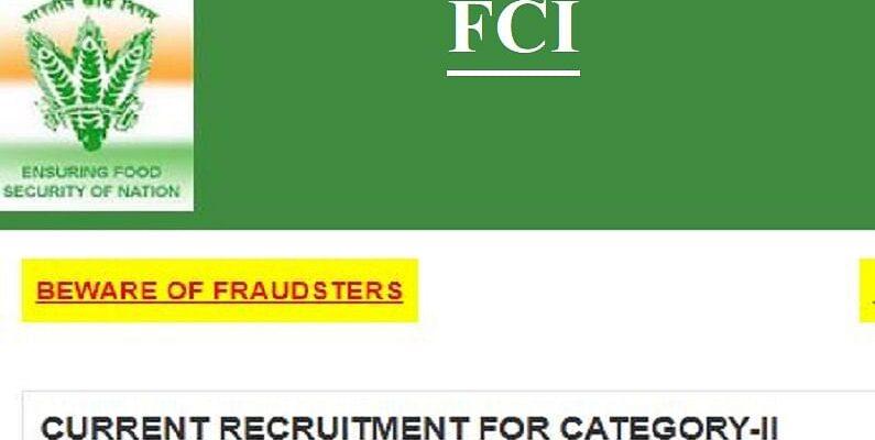 Sarkari Naukri 2021: FCI में वॉचमैन के पद पर निकली बंपर वैकेंसी, 8वीं पास उम्मीदवार कर सकते हैं अप्लाई