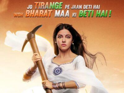 Satyameva Jayate 2 : दिव्या खोसला कुमार का नया लुक पोस्टर आया सामने, कल रिलीज होगा ट्रेलर