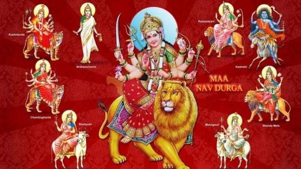 Shardiya Navratri 2021 : जानिए मां दुर्गा के नौ रूप और उनके नामों का रहस्य !
