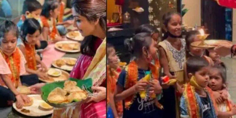 शिल्पा शेट्टी ने खास अंदाज में की कंचक पूजा , हाथों से खिलाया खाना- Photo