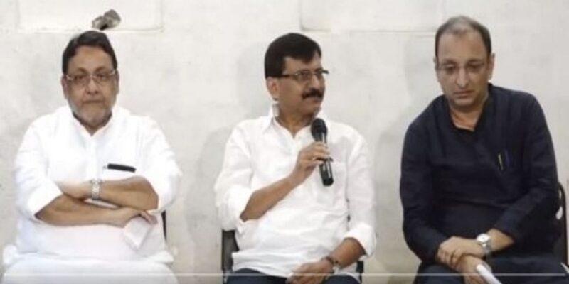 11 अक्टूबर को महाराष्ट्र बंद में शिवसेना भी शामिल, लखीमपुर हिंसा पर महाविकास आघाडी की प्रेस कॉन्फ्रेंस में बोले संजय राउत