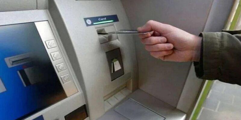 कहीं मदद के बहाने आपका ATM कार्ड तो नहीं बदल गया, महाराष्ट्र में बुजुर्गों को निशाना बनाने वाला ठग गिरफ्तार