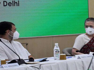 लखीमपुर से लेकर महंगाई तक के मुद्दे पर केंद्र पर जमकर बरसीं सोनिया गांधी, कहा- सरकार का एक एजेंडा, 'बेचो, बेचो और बेचो'