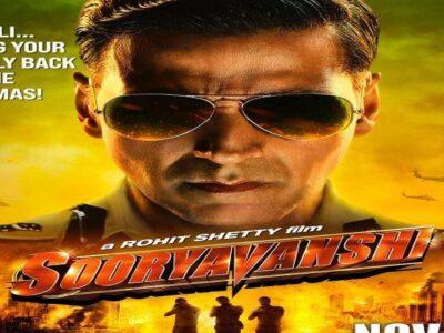 Sooryavanshi: सुर्यवंशी के मेकर्स ने अक्षय कुमार का नया पोस्टर रिलीज कर दर्शकों से की थिएटर में जाकर फिल्म देखने की अपील