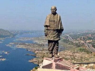 स्टैच्यू ऑफ यूनिटी 28 अक्ट्रबर से 1 नवंबर तक पर्यटकों के लिए रहेगा बंद, अधिकारियों ने बताई ये बड़ी वजह