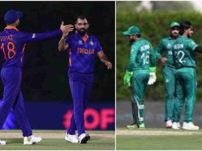 T20 World Cup 2021: भारत-पाकिस्तान के गेंदबाजों का रिपोर्ट कार्ड, पहले वार्म अप के बाद जानिए किसमें कितना है दम?