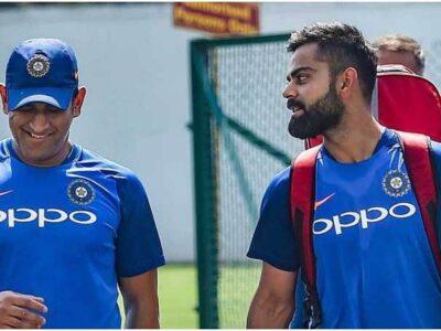 T20 World Cup 2021: धोनी की सलाह लेकर विराट देंगे इस खिलाड़ी को मौका, अनफिट होने के बावजूद सेलेक्शन