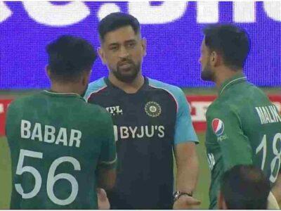 T20 World Cup: विराट कोहली की टीम इंडिया के साथ जो हुआ, धोनी ने 5 साल पहले ही कर दी थी उसकी भविष्यवाणी VIDEO
