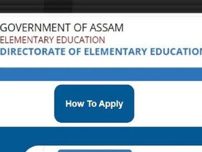 Teacher Recruitment 2021: असम में टीचर के 9354 पदों पर आवेदन की आखिरी तारीख कल, जल्द करें अप्लाई