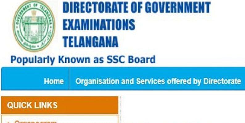 Telangana SSC Syllabus: पिछले साल जैसा होगा तेलंगाना बोर्ड कक्षा 10वीं का सिलेबस, देने होंगे 6 पेपर