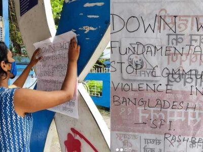 बांग्लादेश में हिंदुओं पर हमले के खिलाफ खड़े हुए पश्चिम बंगाल के इमाम, कहा-' इस संकट की घड़ी में हिंदुओं के साथ हैं'