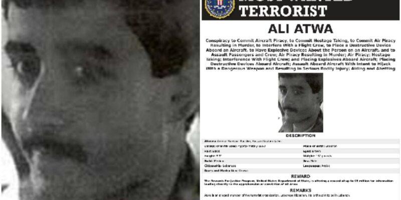 1985 प्लेन हाईजैकिंग में शामिल हिज्बुल्ला के आतंकी 'अली अतवा' की मौत, अमेरिका ने 50 लाख डॉलर का रखा था इनाम