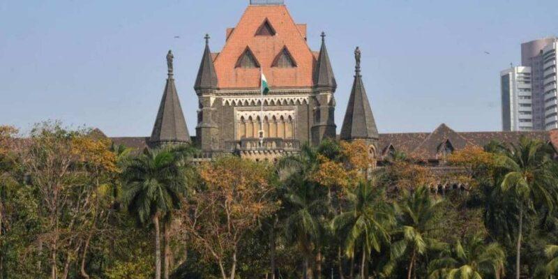 16 अक्टूबर से पर्यटकों के लिए खुलेगी बॉम्बे हाई कोर्ट की ऐतिहासिक इमारत, 2018 में विश्व धरोहर स्थलों की लिस्ट में हुई थी शामिल