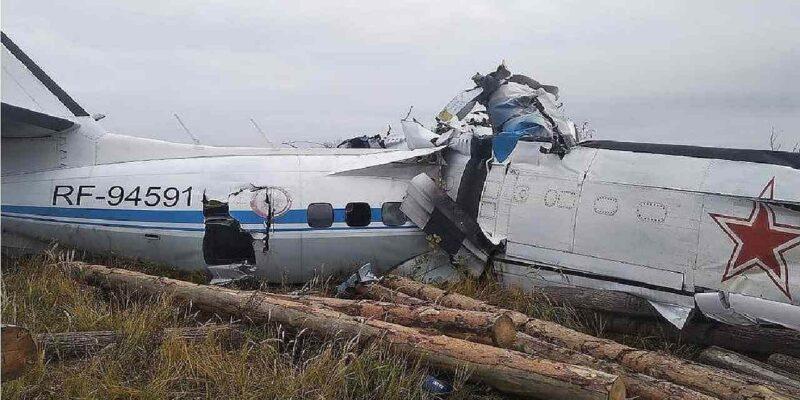 रूस में फिर 'काल' बना विमान! 23 यात्रियों को ले जा रहा प्लेन हुआ क्रैश, 16 लोगों के मारे जाने की आशंका