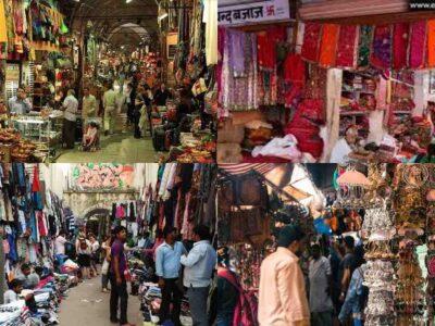 देश के बड़े शहरों में स्थित है ये सस्ते मार्केट, कम पैसों में आप भी कर सकते हैं जमकर शॉपिंग
