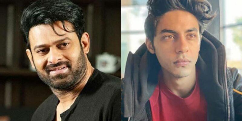 Top 5 News: आर्यन खान की जमानत याचिका पर सुनवाई टली, प्रभास बने फिल्म इंडस्ट्री के सबसे महंगे एक्टर, पढ़ें मनोरंजन की खबरें