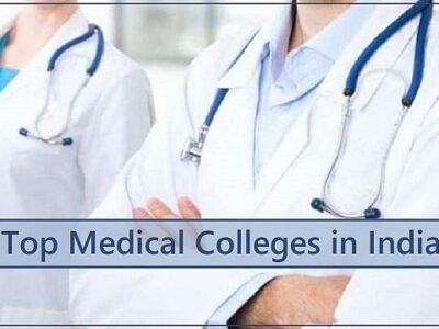 Top Medical Colleges in India: ये हैं देश के टॉप 20 मेडिकल कॉलेज, NEET रिजल्ट से पहले देख लें लिस्ट