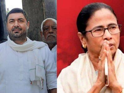 UP Assembly Election 2022: अब उत्तर प्रदेश में होगी TMC की एंट्री, पूर्व कांग्रेस नेता ललितेशपति त्रिपाठी थामेंगे तृणमूल कांग्रेस का दामन!