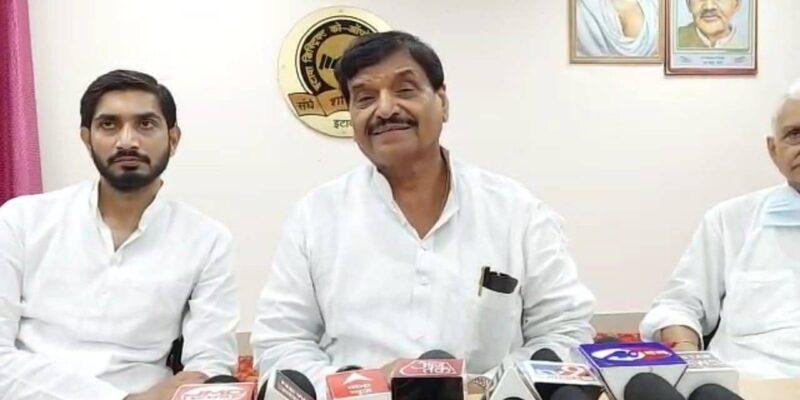 UP Assembly Election: शिवपाल यादव ने यूपी विधानसभा चुनाव के लिए भरी हुंकार, मथुरा से की 'सामाजिक परिवर्तन यात्रा' की शुरुआत