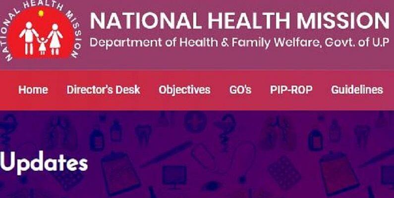 UP Staff Nurse Recruitment 2021: यूपी में स्टाफ नर्स के 2445 पदों पर भर्ती के लिए नोटिफिकेशन जारी, यहां देखें डिटेल्स