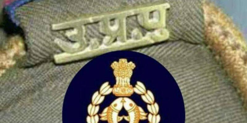 UP:  उत्तर प्रदेश पुलिस के जवानों पर अब लगा ई-रिक्शा चालक की पीट-पीटकर कर हत्या का आरोप, दो सस्पेंड