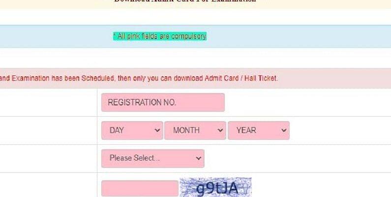 UPPSC PCS Admit Card 2021: यूपी पीसीएस परीक्षा का एडमिट कार्ड जारी, यहां डायरेक्ट लिंक से करें डाउनलोड