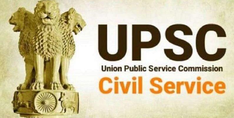 UPSC IAS Prelims Exam 2021: यूपीएससी प्रीलिम्स परीक्षा आज, इन नियमों का रखें ध्यान