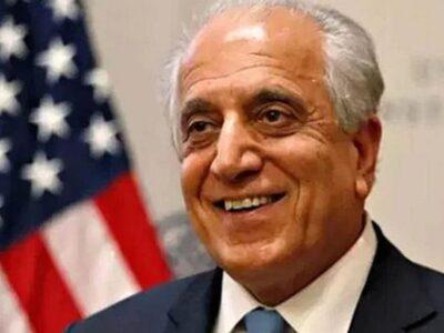अफगानिस्तान के लिए अमेरिका के विशेष दूत खलीलजाद ने दिया इस्तीफा, थॉमस वेस्ट लेंगे उनकी जगह