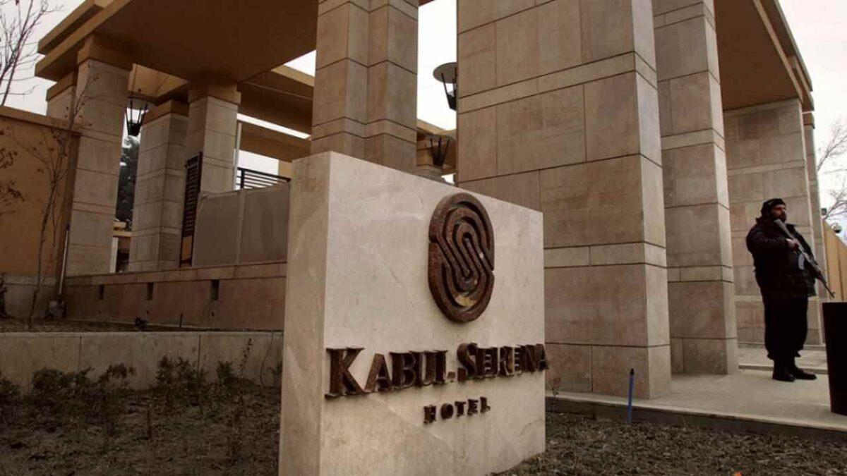 US, UK ने अपने नागरिकों को दी काबुल का सेरेना होटल तुरंत खाली करने की वॉर्निंग, कभी भी हो सकता है आतंकी हमला