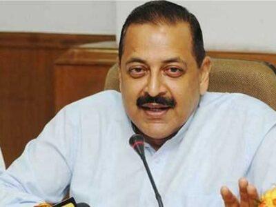 केंद्रीय मंत्री जितेंद्र सिंह बोले- 1960 से सरकारी नौकरियों में हो रही हैं लेटरल एंट्री के जरिए नियुक्तियां