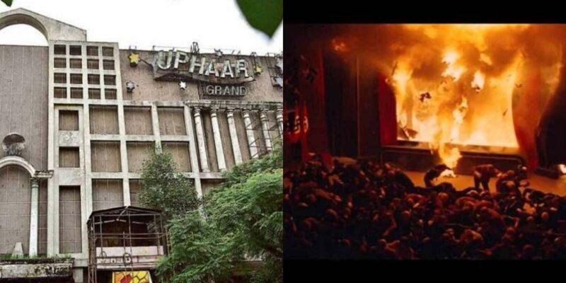 Uphaar Fire Tragedy: बिजनेसमैन सुशील और गोपाल अंसल सबूतों से छेड़छाड़ के दोषी, सोमवार को हो सकती है सजा पर सुनवाई