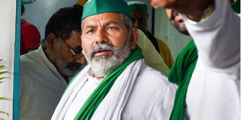 Uttar Pradesh: किसान नेता राकेश टिकैत कल लखीमपुर शोक सभा में होंगे शामिल, अजय मिश्रा की बर्खास्तगी ना होने पर बड़ा एलान करने की तैयारी