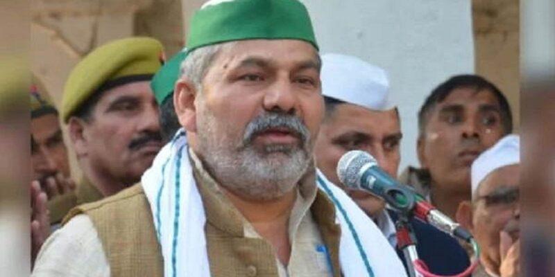Uttar Pradesh: जबतक गृह राज्य मंत्री आगरा की जेल में नहीं जाएंगे, जारी रहेगा आंदोलन, बोले किसान नेता राकेश टिकैत
