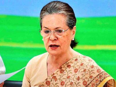 Uttarakhand Election 2022: उत्तराखंड के कांग्रेस नेताओं से कल मुलाकात करेंगी सोनिया गांधी, बागियों पर हो सकता है फैसला!