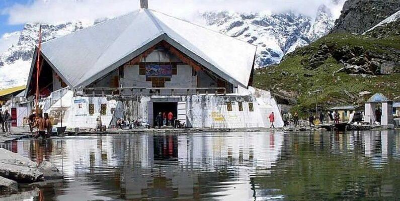 Uttarakhand : 18 सितंबर से शुरू होगी हेमकुंड साहिब की यात्रा, सिर्फ 1000 श्रद्धालु कर सकेंगे दर्शन; ये है गाइडलाइन