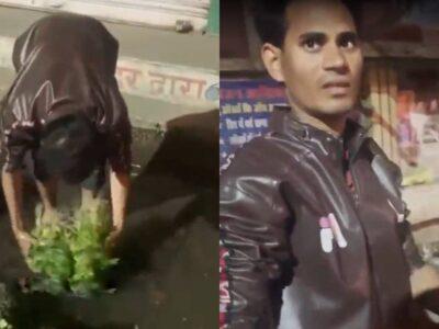 भोपाल में सीवर के पानी से धुली जा रही सब्जी! वीडियो वायरल होने के बाद मचा हड़कंप, सब्जी विक्रेता के खिलाफ दर्ज की गई FIR