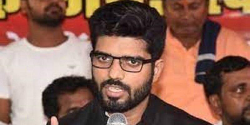 LJP सांसद प्रिंस राज के खिलाफ रेप के आरोप मामले में फैसला सुरक्षित, 20 सितंबर को फैसला