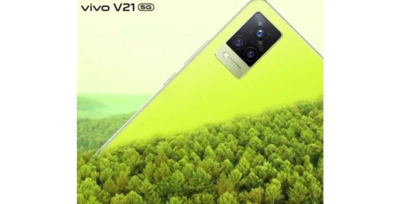 Vivo V21 5G Neon Spark भारत में 13 अक्टूबर को होगा लॉन्च, टीज़र में दिखी फोन की झलक