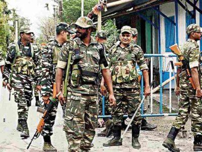 WB By-Polls: पश्चिम बंगाल में चुनावी हिंसा का असर, 4 सीटों पर उपचुनाव में तैनात होंगी केंद्रीय बल की 92 कंपनी