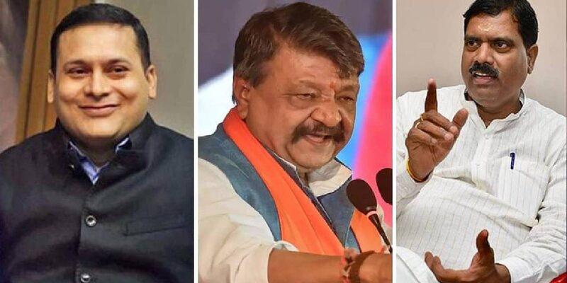 West Bengal: कैलाश विजयवर्गीय फिर बनाए गए बंगाल BJP के केंद्रीय प्रभारी, अरविंद मेनन और अमित मालवीय रहेंगे सह-प्रभारी