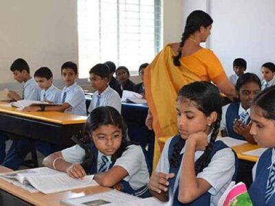 West Bengal: बंगाल में 1 लाख से अधिक शिक्षकों के पद हैं खाली, जानें UNESCO की रिपोर्ट में क्या हुआ है खुलासा