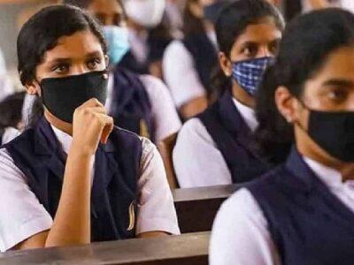 West Bengal School Opening: पश्चिम बंगाल में 15 नवंबर से खुलेंगे स्कूल-कॉलेज, सीएम ममता बनर्जी ने किया ऐलान