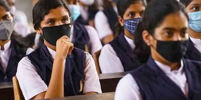 West Bengal School Reopening: दुर्गा पूजा के बाद पश्चिम बंगाल में खुलेंगे स्कूल! ममता सरकार ने शुरू की तैयारी