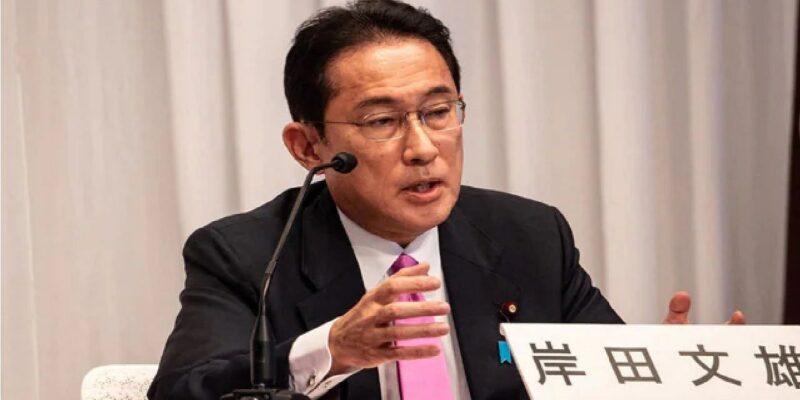 क्या जापान-रूस के बीच बढ़ेगा तनाव? नए जापानी PM फुमियो किशिदा के इस बयान के बाद चर्चा तेज